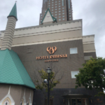 ホテルエミシア札幌